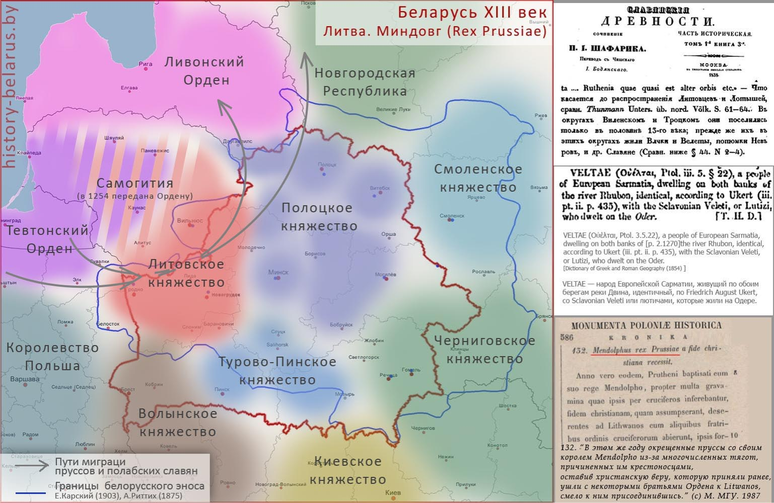 http://history-belarus.by/images/_img-index/blr_13ce_country.jpg